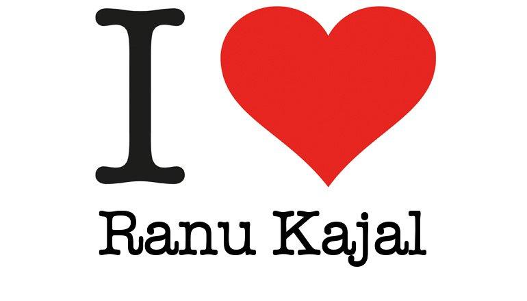 I Love Ranu Kajal I Love You Generator I Love Ny Sell custom creations to people who love your style. i love ranu kajal i love you generator i love ny