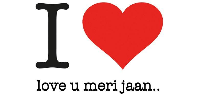Meri Jaan Love Wallpaper : I Love Love u meri jaan.. - I love You Generator, I love NY