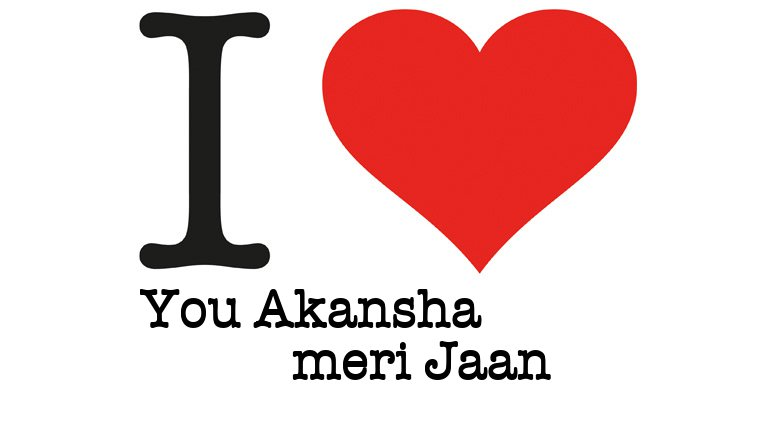 I Love You Meri Jaan Images Wallpaper Images